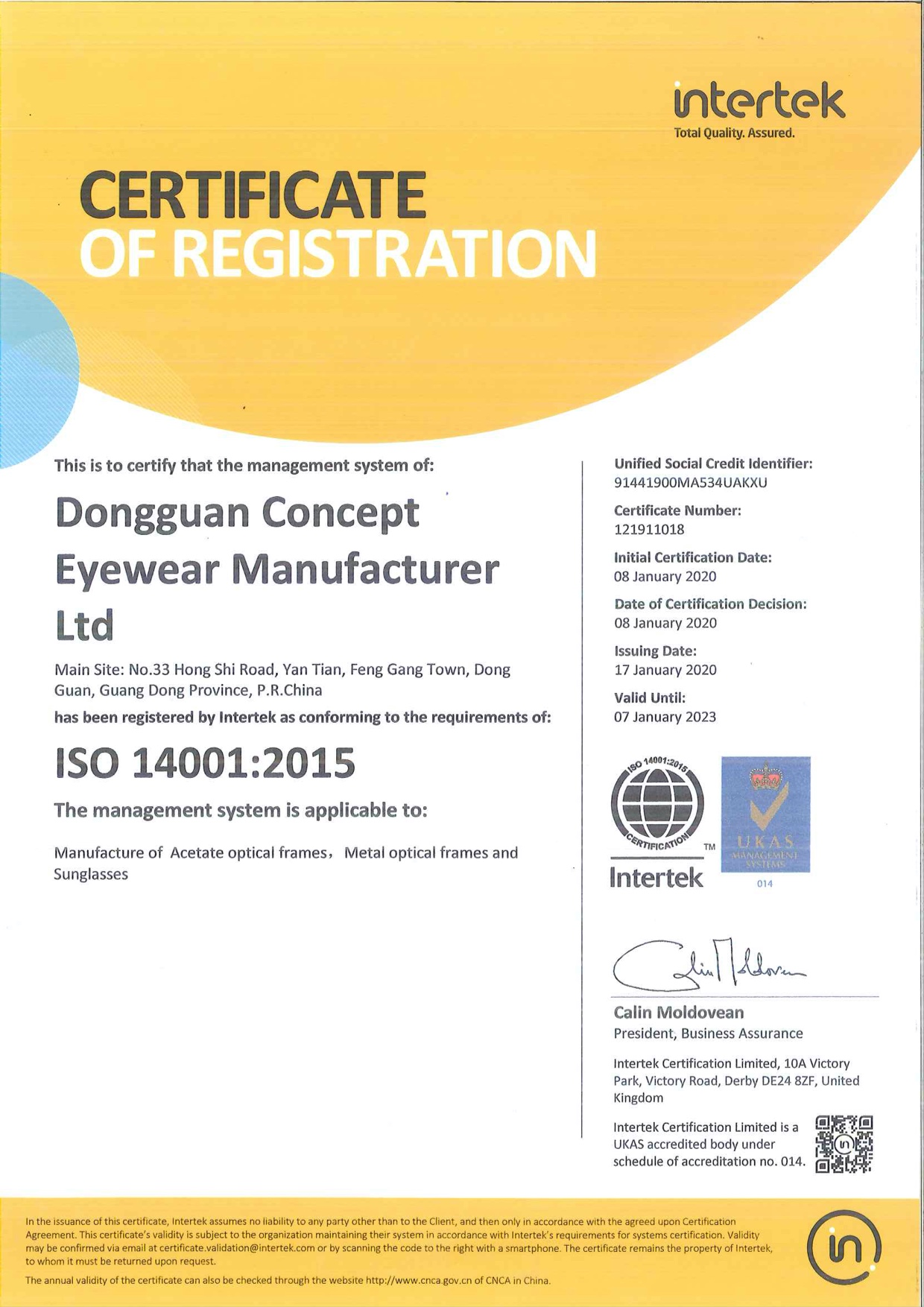 ISO 14001:2015 !!
